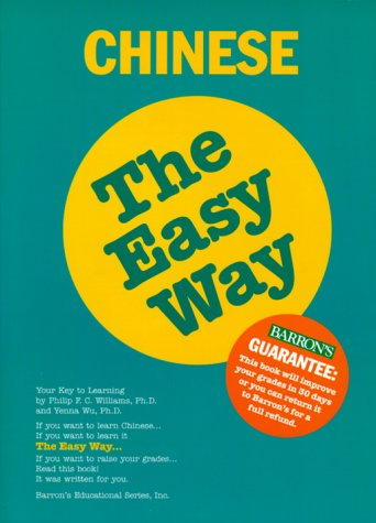 9780764106590: Chinese the Easy Way (Easy Way Series)