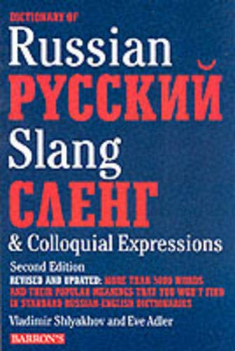9780764110191: Dictionary of Russian Pyccknn Slang: Caeht & Colloquial Expressions