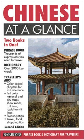 9780764112508: Chinese at a Glance (At a Glance Series)