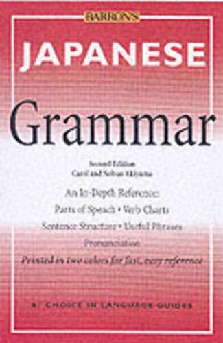 9780764120619: Japanese Grammar (Barron's Grammar Series)