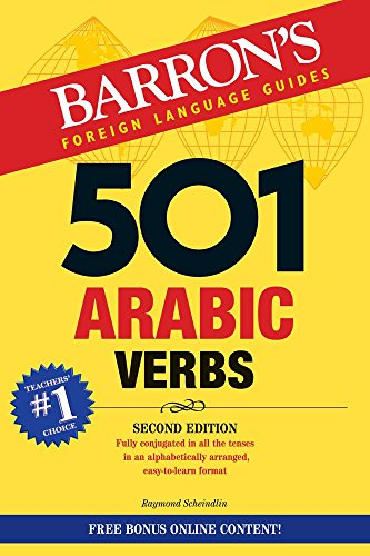 9780764136221: 501 Arabic Verbs: Fully Conjuagated in All aspects in a new eas-to-learn format, alphabetically arranged