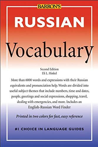 9780764139703: Russian Vocabulary (Barron's Vocabulary)