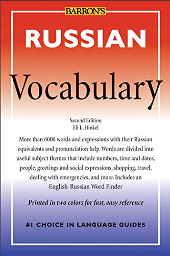 9780764139703: Barron's Russian Vocabulary