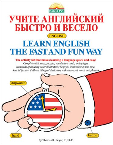 9780764173363: Learn English the Fast and Fun Way for Russian Speakers: Book/Cassette Package (Fast and Fun Way Audiocassette Packages)