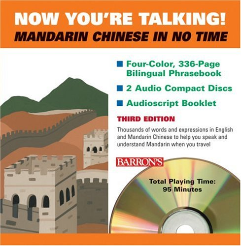 9780764179549: Now You're Talking Mandarin Chinese In No Time: Book and Audio CD Package (Now You're Talking Series)