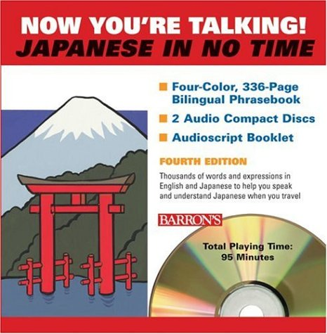 Now You're Talking Japanese In No Time: Book and Audio CD Package (Now You're Talking Series) (0764179551) by Nobuo Akiyama; Carol Akiyama