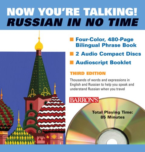 9780764193705: Now You're Talking Russian in No Time (Now You're Talking! CD Packages)
