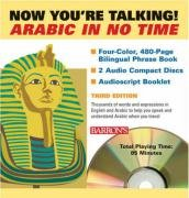9780764193712: Now You're Talking Arabic in No Time (Now You're Talking! CD Packages)