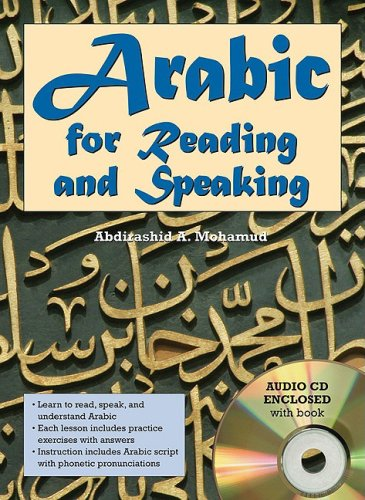 9780764194276 arabic for reading and speaking with cd abebooks 9780764194276 arabic for reading and speaking with cd ibookread Download