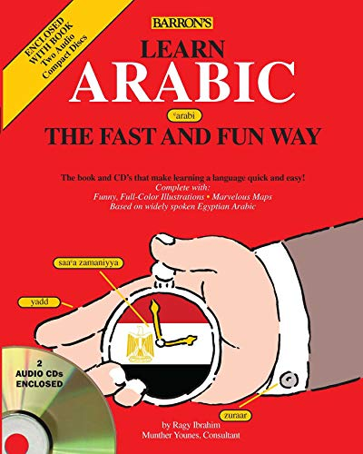 9780764195075: Learn Arabic the Fast and Fun Way with Audio CDs (Fast and Fun Way CD Packages)