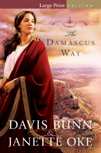 9780764208676: Damascus Way, The (Acts of Faith)