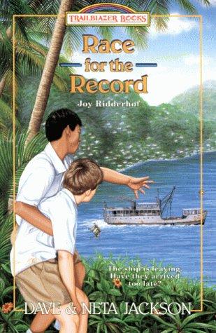 9780764220135: Race for the Record: Joy Ridderhof (Trailblazer Books #29)