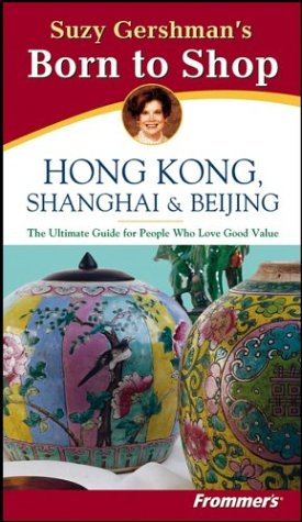 9780764525605: Suzy Gershman's Born to Shop:  Hong Kong, Shanghai & Beijing, Second Edition