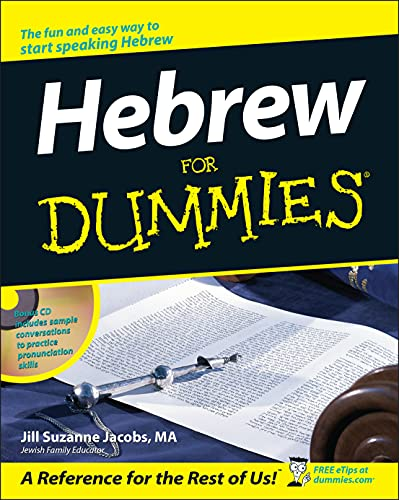 9780764554896: Hebrew for Dummies