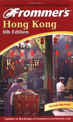 9780764562570: Frommer's Hong Kong (Frommer's Complete Guides)