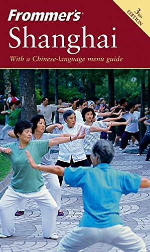 9780764573057: Frommer's Shanghai