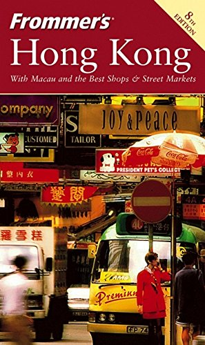 9780764576690: Frommer's Hong Kong (Frommer's Complete) 8th Editon