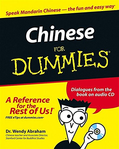 9780764583759: Chinese For Dummies (For Dummies (Lifestyles Paperback))