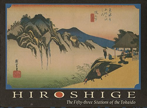 Hiroshige Notecards: Fifty-Three Stations of the Tokaido