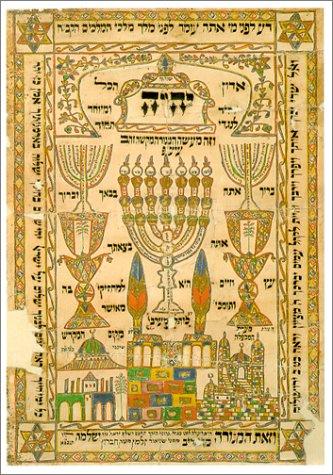 9780764915291: Shiviti Plaque Hanukkah Cards