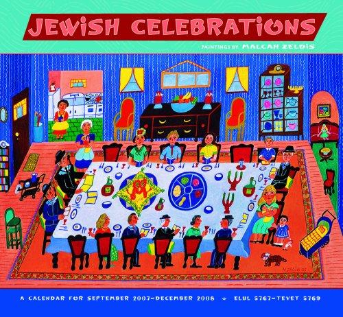 9780764938405: Jewish Celebrations 2008 Calendar