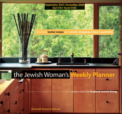 9780764939099: The Jewish Woman's 2008 Weekly Planner: September 2007 - December 2008