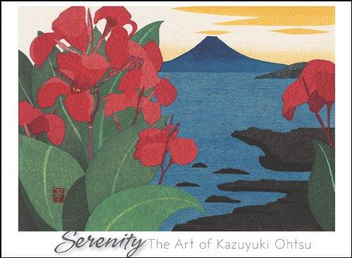 9780764950650: Serenity: The Art of Kazuyuki Ohtsu [With 20 Envelopes]
