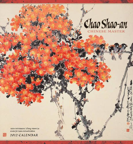 9780764957154: Chao Shao-an 2012 Calendar