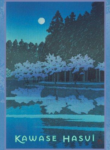 Kawase Hasui Boxed Notecards 0413 (Novelty)