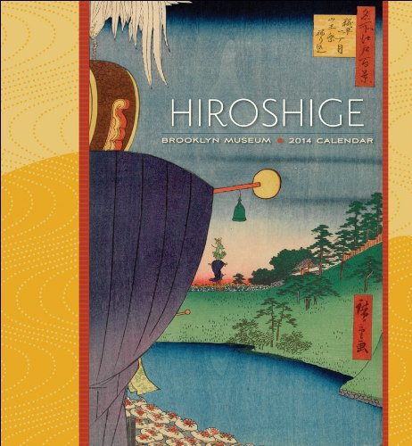 9780764963650: Hiroshige Calendar 2014