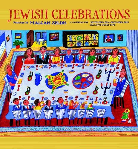 9780764966903: Jewish Celebrations 2015 Calendar
