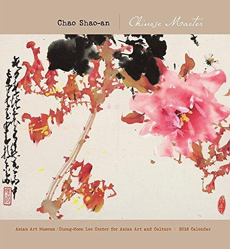 9780764969904: Chao Shao-an 2016 Wall Calendar