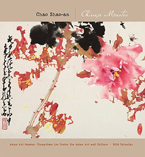 9780764969904: Chao Shao-an/Chinese Master 2016 Calendar