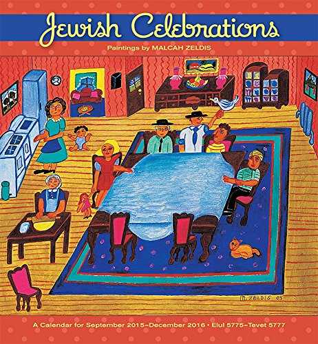 9780764970405: Zeldis/Jewish Celebrations 2016 Calendar
