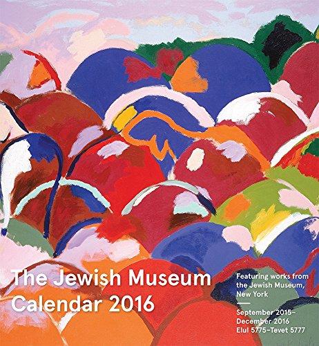 9780764970740: The Jewish Museum 2016 Calendar