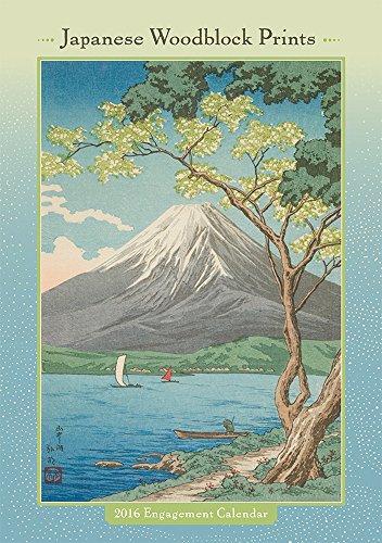 9780764971068: Japanese Woodblock Prints 2016 Engagement Calendar