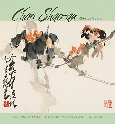 9780764973154: 2017 Chao Shao-an: Chinese Master Wall Calendar