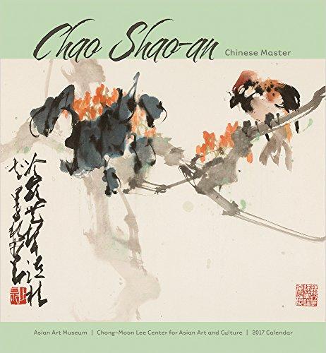 Art Calendar San Francisco : Chao shao an chinese master wall calendar by san