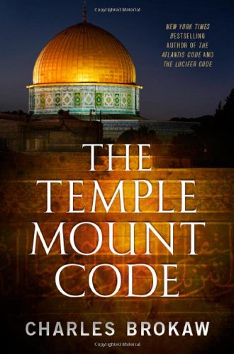 9780765328717: The Temple Mount Code