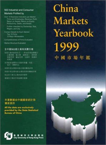 9780765606389: China Markets Yearbook: 1999