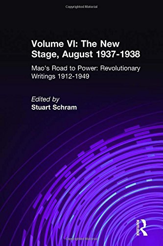 9780765607935: Mao's Road to Power: Revolutionary Writings, 1912-49: New Stage (August 1937-1938) v. 6 (East Gate Books)