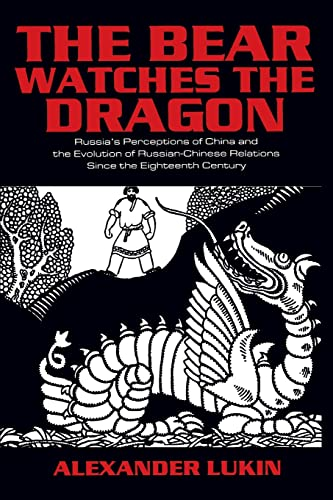 9780765610263: The Bear Watches the Dragon: Russia's Perceptions of China and the Evolution of Russian-Chinese Relations Since the Eighteenth Century