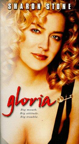 9780767819404: Gloria [VHS]