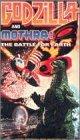9780767823968: Godzilla 2-Pack - Godzilla & Mothra: Battle for Earth/Gozilla vs. King Ghidorah [VHS]