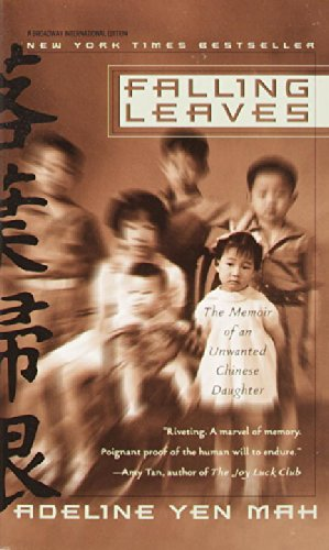 9780767904186: Falling Leaves: The Memoir of an Unwanted Chinese Daughter