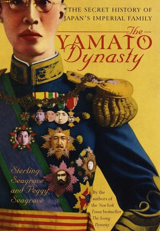 9780767904964: The Yamato Dynasty: The Secret History of Japan's Imperial Family