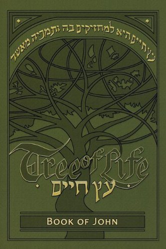 Tree of Life Bible: The Book of John: Messianic Jewish Family Bible Project