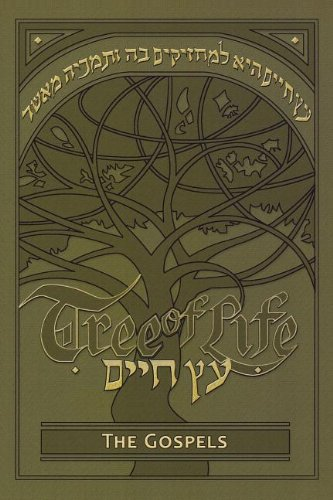 9780768437195: Tree of Life Bible: The Gospels (Messianic Jewish Family Bible Project)