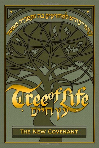 9780768438154: Tree of Life Bible: The Gospels: The New Covenant