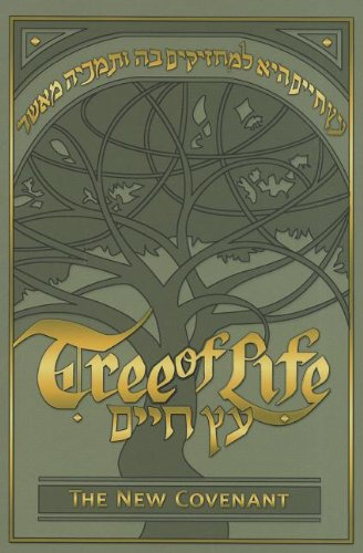 9780768442151: Tree of Life Bible-FL: The New Covenant